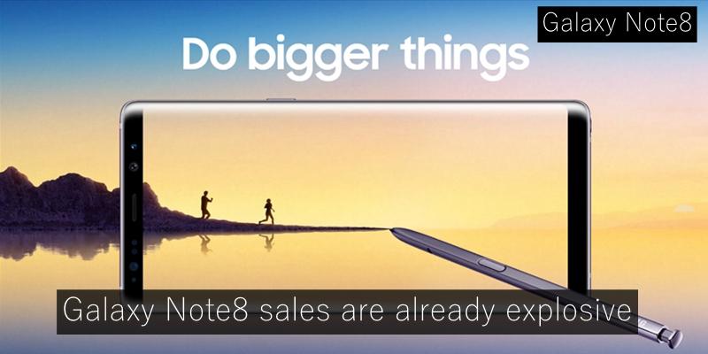home-samsung-note8-bqshopestore.com-800x400-sell.jpg