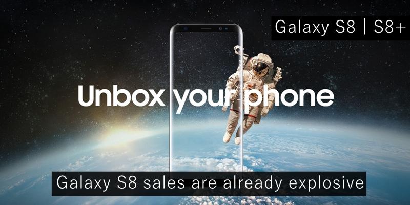 home-samsung-s8-bqshopestore.com-800x400-sell.jpg